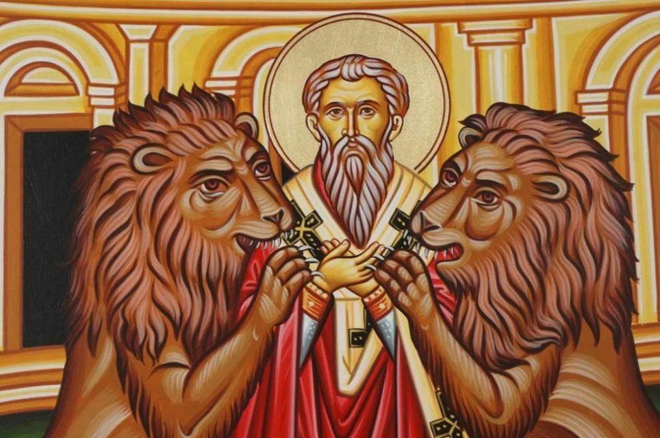 Литургија на празник светог Игњатија Богоносца