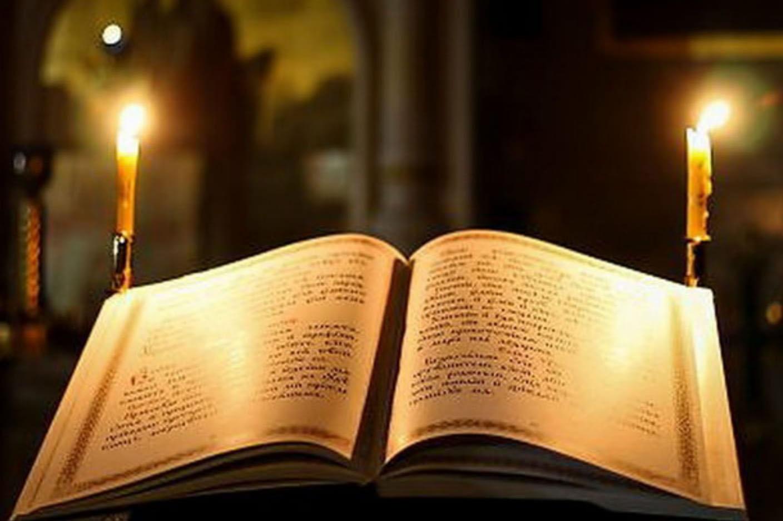 Богослужбене особености пете недеље Свете Четрдесетнице